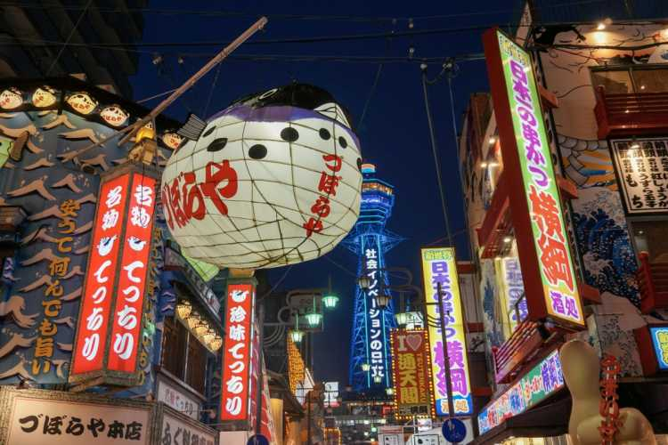 Town Of Beautiful Neon Signs After Sunset | Review of Shinsekai