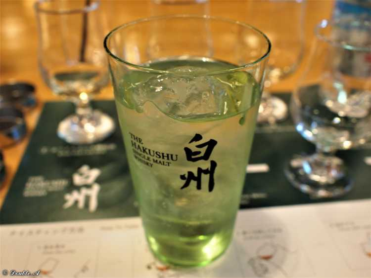 A Glass Of Ultimate!  'Forest Fragrance Highball' Blended By Hakushu Style   Review of SUNTORY HAKUSHU DISTILLERY