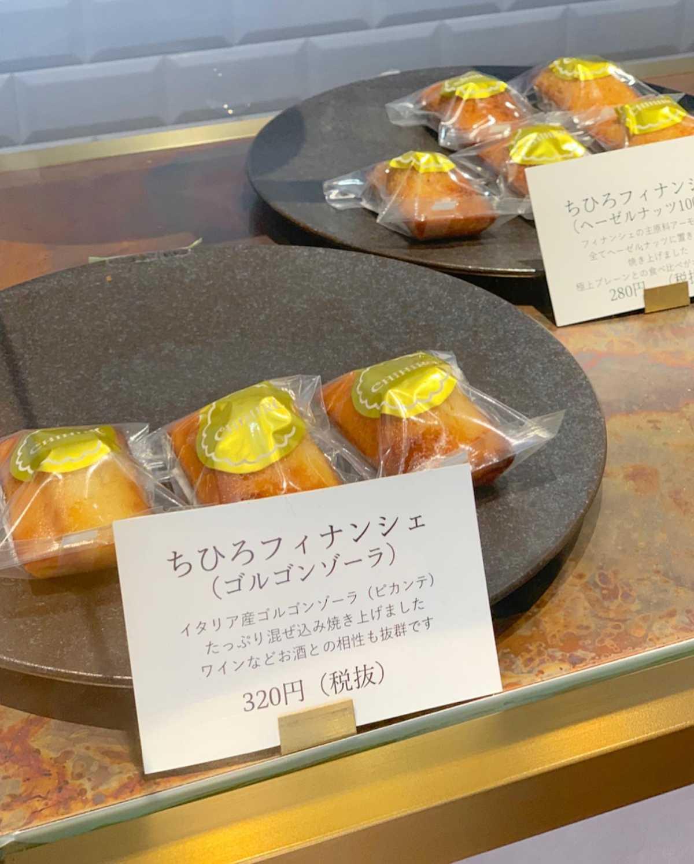 菓子 店 ちひろ ちひろ菓子店(堀江・四ツ橋/スイーツ)