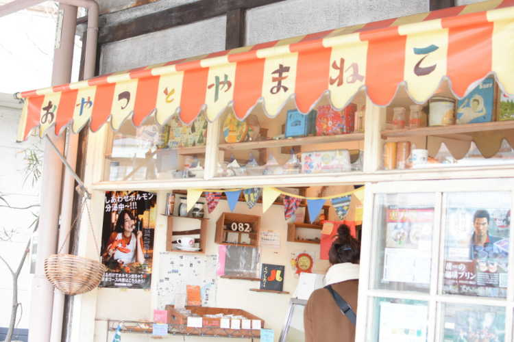Onomichi Pudding Also Good For Souvenir | Review of Oyatsu-to Yamaneko